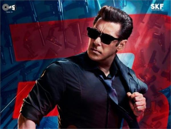 race 3 first poster release