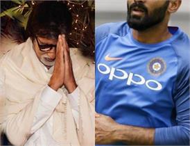 अमिताभ बच्चन ने इस क्रिकेटर से मांगी माफी, जानें क्या है पूरा मामला