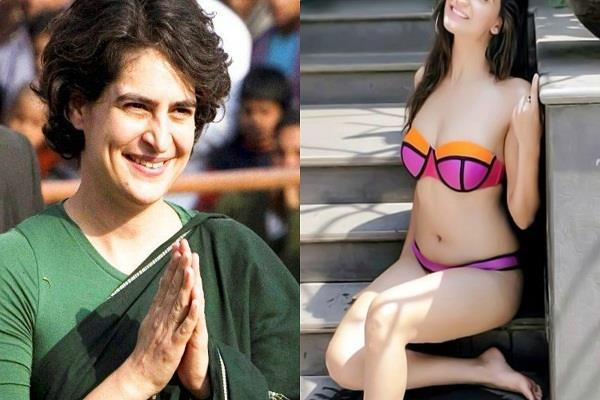 aahana kumra will play priyanka gandhi role