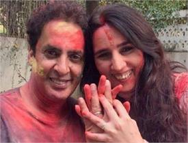 आमिर के 'भाई' ने रामानंद सागर की पोती से की सगाई, 20 साल की है बेटी