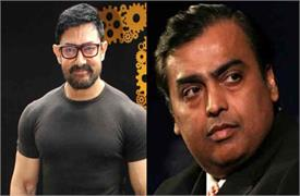 आमिर खान और मुकेश अंबानी ला रहे हैं 1000 करोड़ की 'महाभारत'