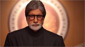 कॉपीराइट एक्ट पर फूटा अमिताभ बच्चन का गुस्सा