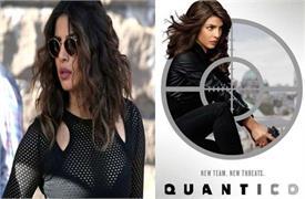 प्रियंका चोपड़ा ने शेयर किया 'क्वांटिको' का POSTER, इस दिन से होगा शुरू