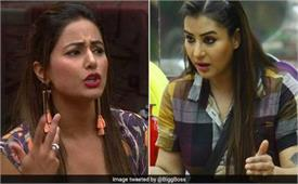 big boss 11 winner shilpa shinde post mms video on twitter