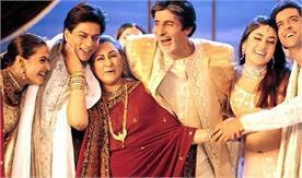 kabhi khushi kabhi gham serial will launched soon on tv