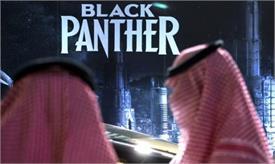 35 साल बैन के बाद सऊदी अरब में पहली बार खुला थिअटर, दिखाई गई 'ब्लैक पैंथर'