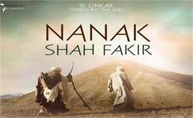 नानक शाह फकीर मामला: सुप्रीम कोर्ट ने सुनवाई से किया इनकार, रिलीज होगी फिल्म