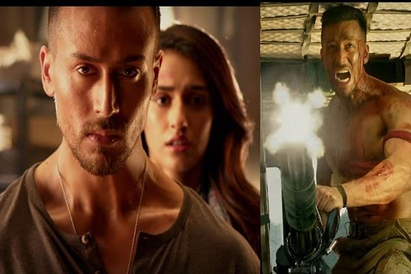 baaghi 2 box office collection day 2