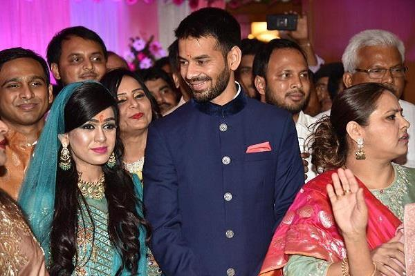 after engagement tej pratap has expressed his love