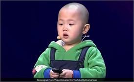 इस क्यूट बच्चें की ये VIDEO लोग देख चुके हैं 12 करोड़ से ज्यादा बार, हंसने को कर देगा मजबूर