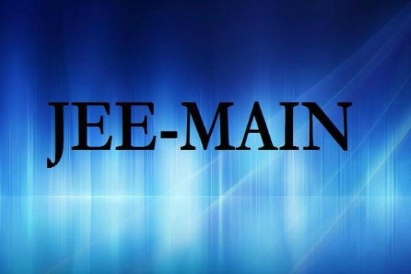 jee main keeping the exam preparation for online examination