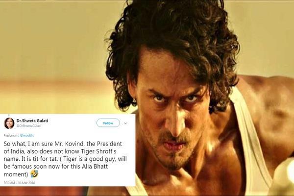 tiger shroff failed to name president of india