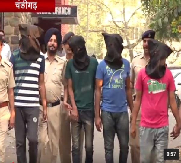 gangster jodha arrested