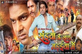 इन भोजपुरी फ़िल्मों के टाइटल पढ़कर नहीं रोक पाएंगी अपनी हंसी