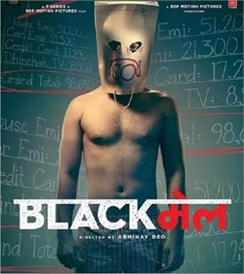 film blackmail review