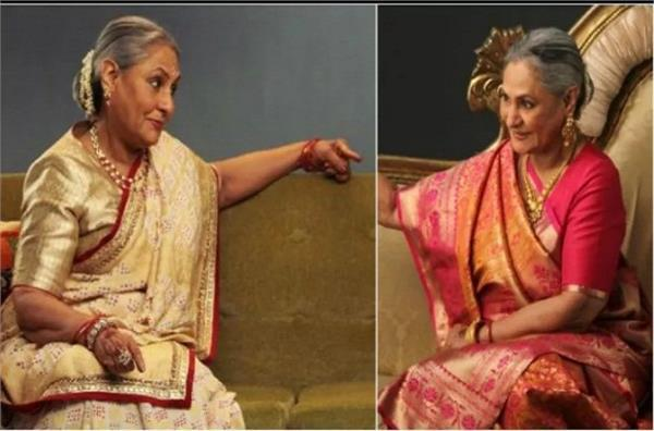 jaya bachchan traditional photoshoot