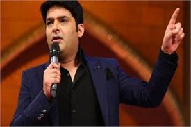 कॉन्ट्रोवर्सी पर कपिल शर्मा ने तोड़ी चुप्पी, बोले- 'मुझे पता है मैं क्या कर रहा हूं'