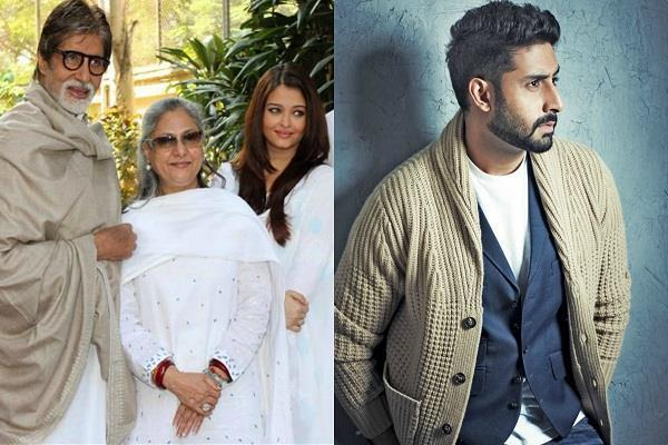 abhishek bachchan trolled for living with his parents