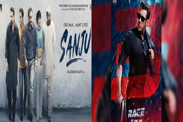 salman and ranbir film release on eid