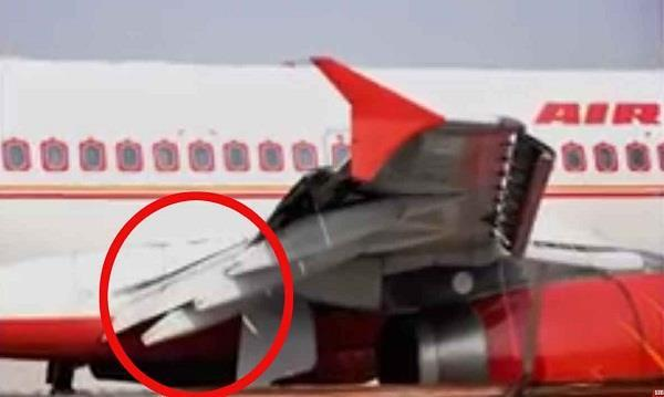standing 12 feet away from the plane is also not clear from the danger