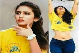 IPL के दौरान प्रिया प्रकाश को कपड़ों की वजह से उठानी पड़ी शर्मिंदगी, जानें वायरल होती तस्वीर का सच