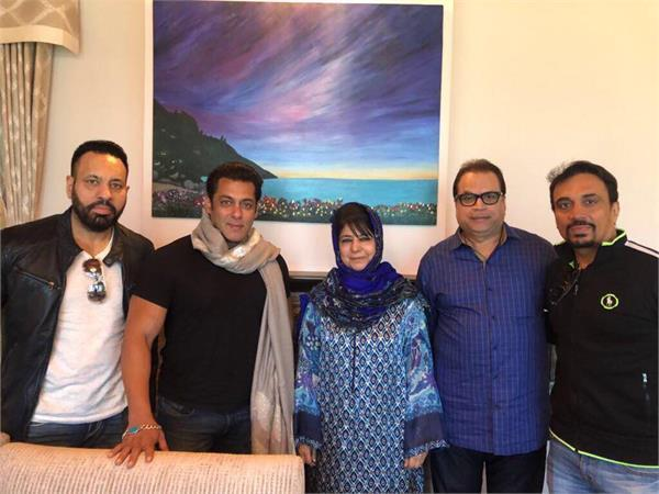 salman khan race 3 film shooting met jammu and kashmir cm mehbooba mufti
