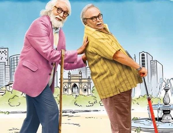 movie review 102 not out