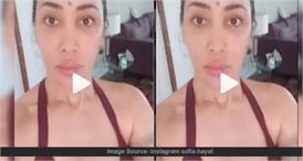 सोफिया हयात का फूट-फूटकर रोने वाला Video हुआ वायरल, पति की धोखेबाजी से हैं दुखी