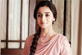 आलिया भट्ट की 'राजी' ने बॉक्स ऑफिस पर किया बड़ा धमाका, जानें 3 दिनों की ताबड़तोड़ कलेक्शन