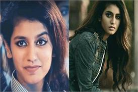 अपनी आंखों से सबको घायल करने वाली प्रिया प्रकाश के पास नहीं है कोई काम, खुद किया खुलासा