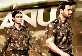movie review of parmanu the story of pokhran