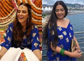नेहा ने मेहंदी सेरेमनी पर पहनी थी जो आउटफिट, वैसी ही ड्रेस पहन CANNES पहुंची नीना गुप्ता