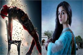 हॉलीवुड के साथ बॉलीवुड का जलवा भी बरकरार, Box Office पर आलिया की 'राज़ी' कर रही है ताबड़तोड़ कमाई