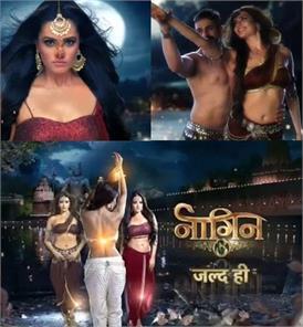 'नागिन 3' प्रोमो रिलीज, रोंगटे खड़े कर देगा करिश्मा तन्ना, अनीता हसनंदानी का नागिन अवतार
