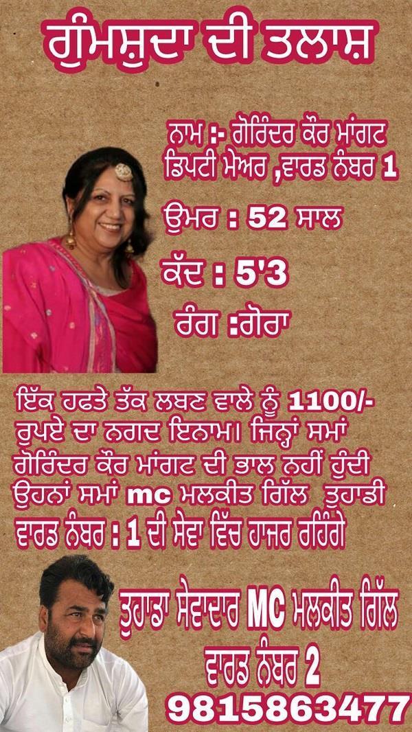 poster viral bjp leader