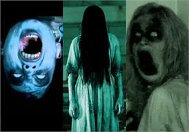 ये 12 फिल्में अकेले देखने की हिम्मत कभी न करें, बन सकती है मौत का कारण