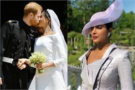 ब्रिटेन की शाही शादी में अंग्रेजी ड्रेस पहन ट्रोल हुईं प्रियंका चोपड़ा, यूजर्स बोले-साड़ी पहननी चाहिए थी