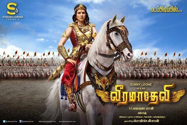 sunny leone movie veeramahadevi poster release