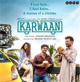 इरफान खान की फिल्म 'कारवां' का फर्स्ट लुक हुआ रिलीज