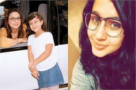पहचान नहीं पाओगे आप प्रीति जिंटा की छोटी बहन को, तस्वीरें देख लगेगा जोर का झटका