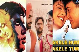 बॉलीवुड की इन दो सुपरहिट फिल्मों की कहानी से मिलती है पंजाबी फिल्म 'लौंग लाची'