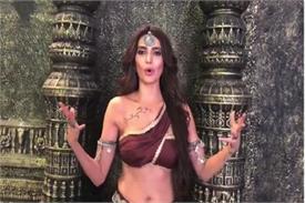 करिश्मा तन्ना ने शेयर किया 'नागिन 3' के प्रोमो शूट का एक्सपीरियंस