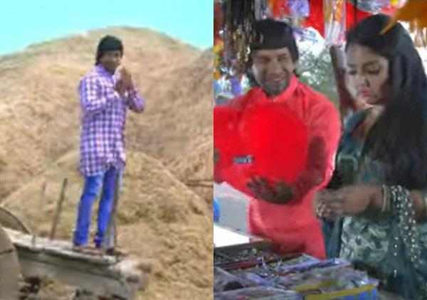 bhojpuri film border trailer release