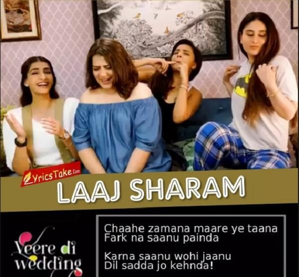 film veere di wedding new song released