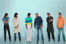 रिलीज होते ही लोगों के दिलों पर छाया 'संजू' का ट्रेलर, दर्शक बोले- 'संजय दत्त मर्द आदमी हैं'