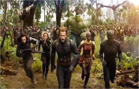 थम नहीं रहा Avengers का तूफ़ान, फिल्म की कमाई जान रह जाएंगे दंग