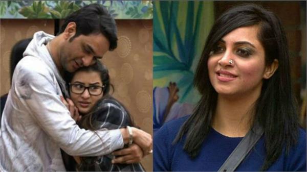 arshi khan block vikas and his mom for this reason