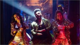 रिलीज हुआ 'चुम्मे में च्यवनप्राश' गाना, अर्जुन कपूर बनें आइटम बॉय