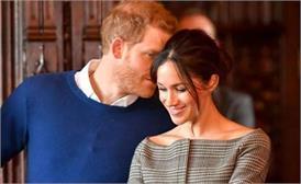 प्रिंस हैरी और मेगन की शादी में भारत से जाएगा यह खास गिफ्ट