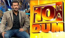 'रेस 3' से पहले टीवी पर Dus Ka Dum 3 दिखाएंगे सलमान खान